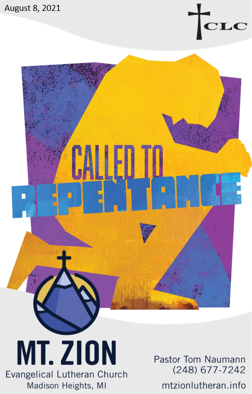 11th Sunday after Pentecost – August 8, 2021