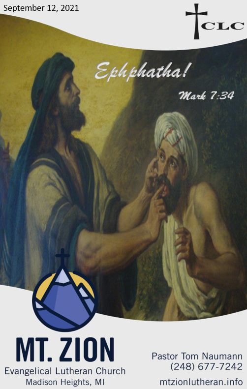 16th Sunday after Pentecost – September 12, 2021